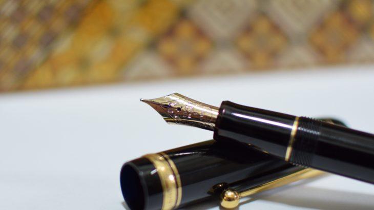【文章ノウハウVol.1】読んだ直後から文章が上達する プロの小説家が伝授する作文術「単文」
